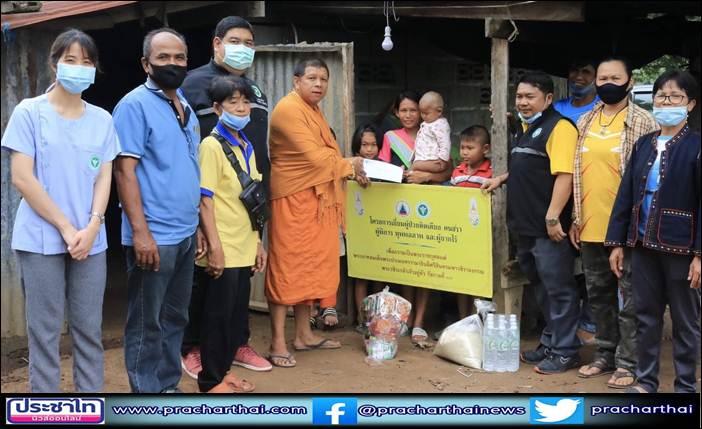 กองทุนนิธิหลวงพ่อขุนด่าน วัดดงเสลาเยี่ยมบ้านผู้ยากไร้และผู้ป่วย