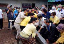 """ผู้ว่า จ.สุพรรณบุรี เป็นประธานพิธียกเสาเอกบ้านหลังแรก""""โครงการบ้านมั่นคงชนบทตำบลห้วยขมิ้น"""""""