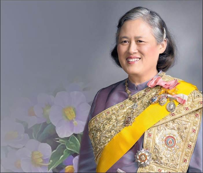 Her Royal Highness Princess Maha Chakri Sirindhorn Prince Chulabhorn Walailak Archarajkumari
