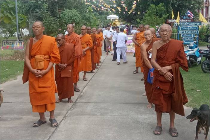 โครงการสาธยายพระไตรปิฎกรำลึก เพื่อยกย่องเชิดชูพระไตรปิฎก ซึ่งเป็นคัมภีร์สูงสุดของพระพุทธศาสนา