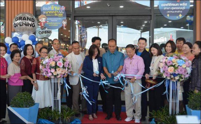 เปิดร้านออฟฟิศ เมท พลัส สาขาด่านช้าง สุพรรณบุรี