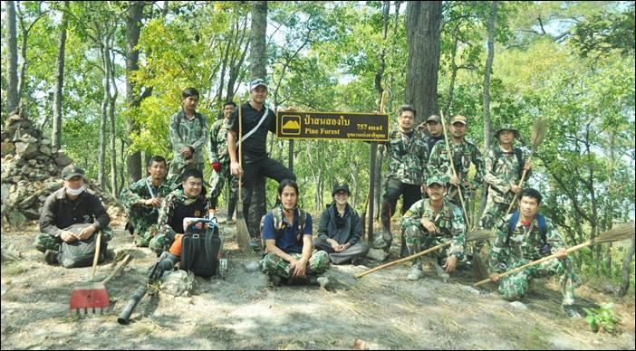 อุทยานแห่งชาติพุเตย จับมือแนวร่วมทำแนวกันไฟ ควบคุมไฟป่า