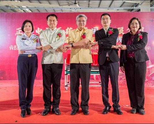 ผวจ.ระยอง พร้อมด้วย พลเอกประสูตร รัศมีแพทย์ ร่วมเป็นประธานในพิธีเปิด บริษัท ซีพีเอส อิเล็กทรอนิกส์(ประเทศไทย) จำกัด (CPS )