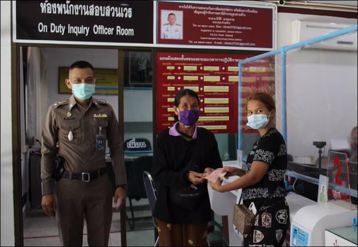 ชื่นชมพลเมืองดี เก็บเงินค้างตู้ATM รีบแจ้งตำรวจตามหาเจ้าของ ด่านช้าง สุพรรณบุรี