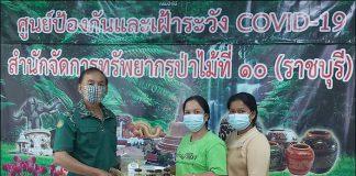 สุพรรณบุรี ชาวบ้านวังโหรา อ.ด่านช้าง สุพรรณบุรี คว้ารางวัลชนะเลิศการประกวดป่าชุมชน ภายใต้โครงการคนรักษ์ป่า ป่ารักษ์ชุมชน พร้อมเตรียมลุยการประกวดในระดับภูมิภาค