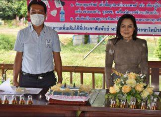 """โครงการ """"ประชาไทยไม่ทิ้งกัน"""" จัดหาทุนทรัพย์ ซื้ออุปกรณ์ทางการแพทย์ สู้โควิด 19"""
