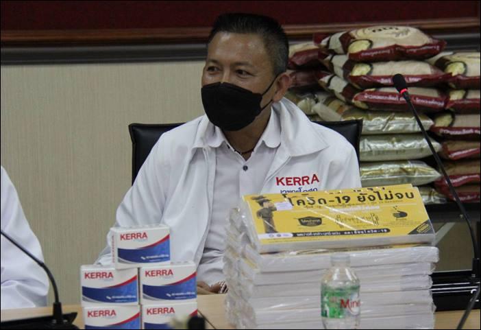 """ผู้ผลิตยา """"เคอร่า"""" มอบยาป้องกันโควิด-19 ให้แก่ข้าราชการตำรวจในจังหวัดปทุม ที่ติดเชื้อไวรัสโควิด-19"""