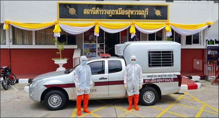 ตำรวจสุพรรณบุรี เพื่อประชาชน ช่วยขนส่งป่วยโควิด ครอบคลุม 10 อำเภอ เพียงโทร 191