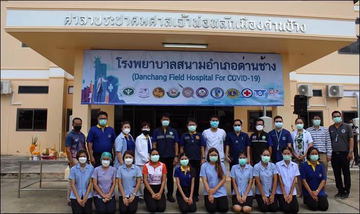 ผวจ.สุพรรณบุรี รับมอบเตียง และสิ่งของสนับสนุนเพื่อจัดตั้งโรงพยาบาลสนาม อำเภอด่านช้าง